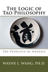 the-logic-of-tao-philosophy